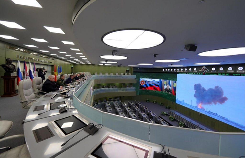 mando de control misiles hipersonicos rusos