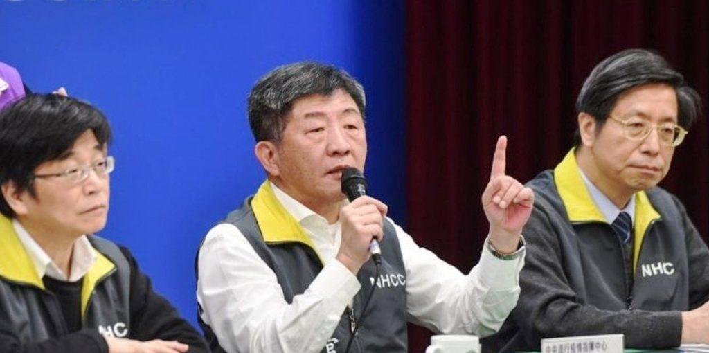 el-ministro-de-salud Taiwan